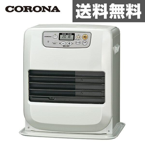 コロナ(CORONA) 石油ファンヒーターG32(木造9畳まで/コンクリート12畳まで) FH-G3215Y(W) シェルホワイト 石油ヒーター 石油暖房 暖房 灯油 【送料無料】