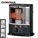 コロナ(CORONA) 反射式 石油ストーブ SXシリーズ ...
