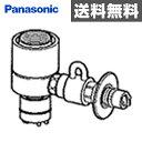 パナソニック(Panasonic) 食器洗い乾燥機用分岐水栓 CB-SXJ6 ナショナル National 水栓 【送料無料】
