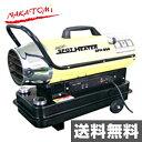 HOMETOOL スポットヒーター(50Hz専用) SPH-850 【送料無料】