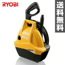 リョービ(RYOBI) 高圧洗浄機 AJP-1310 高圧洗...