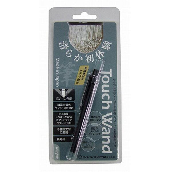 オウルテック 筆タイプタッチペン Touch Wand M-type TWM-002BK …...:kagustyle:10013684