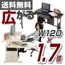 デスク 120cm ワークデスク コーナーデスク HDM-120 パソコンデスク パソコンラック デスク 机 【送料無料】 山善/YAMAZEN/ヤマゼン