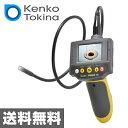 ケンコー(KENKO) LEDライト付防水スネークカメラ SNAKE-12 フレキシブルカメラ スコープカメラ 内視鏡型チューブカメラ 【送料無料】