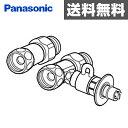 パナソニック(Panasonic) 食器洗い乾燥機用分岐栓 CB-S268A6 ナショナル National 水栓 【送料無料】