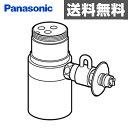 パナソニック(Panasonic) 食器洗い乾燥機用分岐栓 CB-STB6 ナショナル National 水栓 【送料無料】
