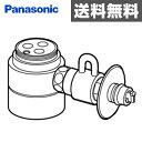 パナソニック(Panasonic) 食器洗い乾燥機用分岐栓 CB-SEA6 ナショナル National 水栓 【送料無料】