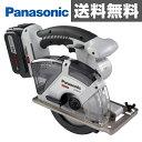 パナソニック(Panasonic) 充電18Vデュアルパワーカッター EZ45A2LS2G-H グレー 電動工具 電動パワーカッター 電動カッター 【送料無料】