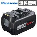 パナソニック(Panasonic) 21.6V電池パックLS4.2Ah EZ9L62 DIY 充電式工具 充電工具 【送料無料】