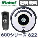 アイロボット(iRobot) ロボット掃除機 ルンバ 622 掃除機 そうじき ロボットクリーナー 【送料無料】