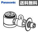 パナソニック(Panasonic) 食器洗い乾燥機用分岐栓 CB-SSG6 ナショナル National 水栓 【送料無料】