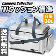 キャンパーズコレクション アルミプロテクトクールバッグ30L APC-30L 【送料無料】 山善/YAMAZEN/ヤマゼン