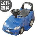 【通常ポイント5倍】 小型電動カー 電動乗用プリウス(Prius) 送料無料