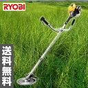 リョービ(RYOBI) エンジン刈払機 EKK-2620 草刈 草刈り機 掃除 清掃 【送料無料】