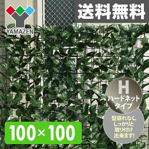 ラティス ハードネットタイプ フォレストグリーン グリーン カーテン フェンス
