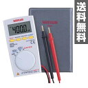 SANWA(三和電気計器) デジタルマルチメータ ポケットタイプ PM-3 ポケット型 計測 計測機器 テスター 【送料無料】