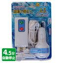 センタック(SENDAK) 風呂ポンプ 湯ー止ピア EF-10 洗濯機用 お風呂ポンプ 【送料無料】