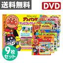 DVD>アニメ>キッズアニメ>作品名・あ行商品ページ。レビューが多い順(価格帯指定なし)第3位