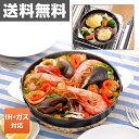 杉山金属 オーブンプレート KS-2860 オーブンプレート グリルパン 魚焼きグリル グラタン皿 【送料無料】