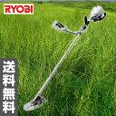 リョービ(RYOBI) 充電式刈払機 BK-2300A 【送料無料】