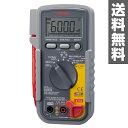 SANWA(三和電気計器) デジタルマルチメータ CD732 計測機器 測定器 テスター デジタルテスター マルチメータ 【送料無料】