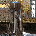 魚の棲みよい環境をつくるウォータークリーナー 送料無料