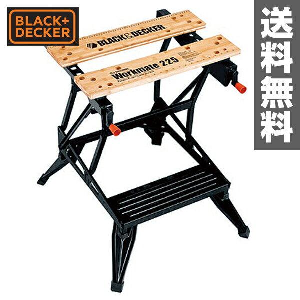 ブラックアンドデッカー 作業台 WM225 【送料無料】...:kagustyle:10007140