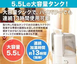 ����(YAMAZEN)�ϥ��֥�åȼ��ü���(��¤��7�����ץ�ϥ���11��)��������5.5LKH-A555(T)���ꥢ�֥饦��