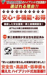 ����(YAMAZEN)�ü���ϥ��֥�å�Ķ����(��¤��7�����ץ�ϥ���11��)��������5.5LKH-A555(T)���ꥢ�֥饦��ϥ��֥�åɲü���Ķ���ȥߥ��ȼ��ü���ü����ü�����奪�ե���������̵����