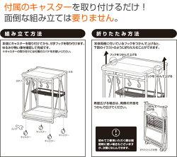 山善(YAMAZEN)折りたたみキッチンワゴンNYFW-48(WH)ホワイト