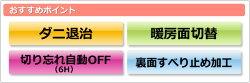 ����(YAMAZEN)�饰�������ۥåȥ����ڥå�����(1.6��������)SU-166