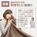 電気毛布 敷毛布 (...
