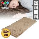 【訳あり】 洗えるふんわりカーペット(幅180×長さ80cm...