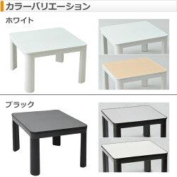 山善(YAMAZEN)カジュアルこたつ(60cm正方形)ESK-601