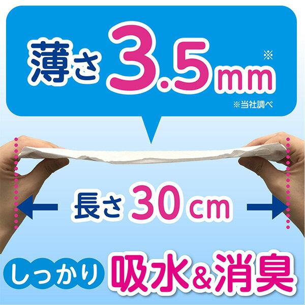 日本製紙クレシア ポイズ肌ケアパッド 超スリム...の紹介画像3