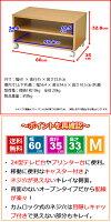 『キャスター付きフリーラックM』(CFR-2M)幅60cm奥行き35cm高さ32.8cm送料無料木製シンプルテレビ台(サイドテーブル、プリンター台)テレビボード(TVボード/ローボード/テレビラック/TV台/AVラック/プリンターラック)ブラウン茶