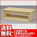 『ロングシェルフ4点セット』(KE-2680SH_NA) 送料無料 用途様々 ラック パイン材 テレビ台 置き台 テーブル ポットワゴン 湯呑み置き 和室 畳 和風 和 洋間 洋室 床の間 ナチュラル 完成品