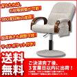 『高座椅子』(幅55.5cm 奥行き49cm〜64.5cm 高さ78.5cm〜90.5cm 座面高さ41cm〜53cm 送料無料 回転式高座いす 高さ調節可能(昇降式座面) 背もたれリクライニング 折りたたんで収納(折りたたみ式) 完成品 10P06Aug16