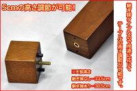 ����������105��VT-1075FT��105cm��Ԥ�75cm�⤵33.5cm(38.5cm)����̵���⤵Ĵ���ǽ������Ĺ����ޤꤿ���ߥơ��֥��ޤ���ߥ?�ơ��֥�/�����㤤����ơ��֥�105×75/�ޤ�Ӥ������/����ץ�֥饦��(��)/������