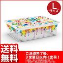 送料無料 クリア収納BOX(収納ボックス)お洒落(おしゃれ)でかわいい(可愛い)イタリア(ITALY)製の小物入れ プラスチック クリアケース クリアボックス クリアBOX