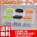 折りたたみ椅子ロータイプ 送料無料 低い座面の背もたれ付き折りたたみチェア 軽量(軽い)で小さいミニサイズ 保育室 キッズ子供用椅子 ブラウン グリーン オレンジ 完成品