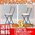 『背もたれ付き折りたたみ椅子』(PPL-3脚セット)幅35.5cm 奥行き48cm 高さ73cm 座面高さ46cm 送料無料 コンパクト収納の折りたたみチェアー(折り畳みチェア) パイプ椅子 キッチンチェア(台所椅子) 予備用いす グレー ナチュラル 完成品 10P18Jun16