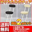 『折りたたみ椅子 背もたれ付き』(SLN-2脚セット)幅35.5cm 奥行き48cm 高さ73.5cm 座面高さ48.5cm 送料無料クッション性のある折りたたみチェアー(折り畳みチェア) パイプ椅子 キッチンチェア(台所椅子) 予備用いす ブラウン ナチュラル 完成品 T05P20May16