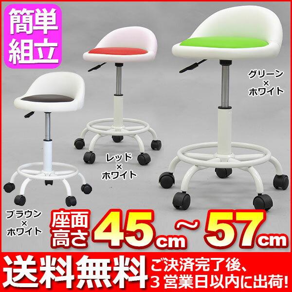 『キッチンで使えるキャスターチェア昇降式』(ADT-005006007) 幅49.5cm …...:kaguto:10000850