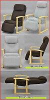 『(S)高座椅子ハイバック背もたれリクライニングチェア』幅62cm奥行き74cm高さ97cm座面高さ37cm送料無料フットレスト和風座椅子(椅子座いす)リビング洋間和室シンプルブラウン敬老の日母の日父の日夢心地チェアNIS-TKZ01NIS-TKZ02