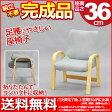 『高座椅子(小)』(単品)幅52cm 奥行き49cm 高さ68cm 座面高さ36cm 送料無料 完成品 スタッキング(積み重ね可能)リクライニングチェア完成品 座面が低い椅子(椅子 座イス)お寺(法事 法要)の和室 木製フレーム グレー 敬老の日 母の日 父の日 NIS-TKZ04 10P03Dec16