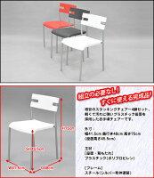 ダイニングチェア『NEWUNITYチェアー』(4脚セット)幅41.5cm奥行き48cm高さ75cm座面高さ45.5cm送料無料積み重ね可能スタッキングチェアオフィスチェア軽量レッド(赤)ホワイト(白)ブラック(黒)シンプルデザインいす椅子イス完成品10P06Aug16