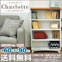 『本棚 ロータイプ 白 60cm幅』白家具 北欧風リビング収...