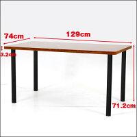 『(S)4本脚テーブル』幅129cm奥行き74cm高さ71.2cm送料無料一人暮らし(1人暮らし)、子ども部屋などにパソコンデスク、ミシン台、作業台、勉強机として/DIYテーブル通販/長方形(四角)/ブラウン茶ナチュラル