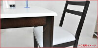 『鏡面ダイニングテーブル』【幅75cm奥行き75cm高さ72cm★送料無料ホワイトダークブラウンブラウン茶家族団らん木製シンプルキッチンダイニングテーブル組立品】